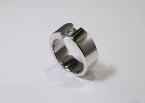 Witgouden spanring met diamant