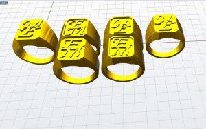 3D software-2