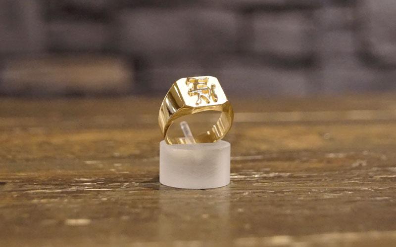 afgewerkte-ring